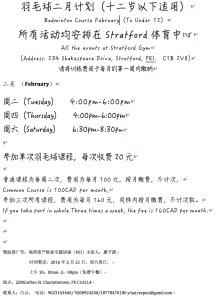 Schedule Feb